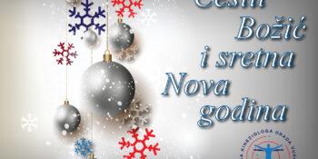 Čestit i blagoslovljen Božić i uspješnu 2021. godinu želi Vam Udruga kineziologa grada Vukovara